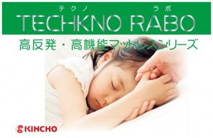 techknorabo top