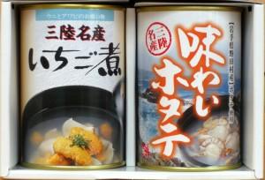 uminosachi